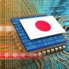Японский суперкомпьютинг уровня ExaScale