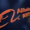 Alibaba построит крупный дата-центр с погружными СЖО к концу года