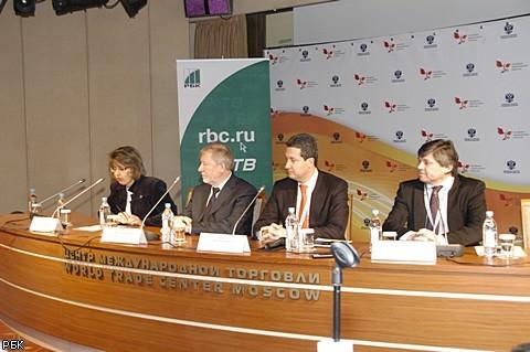 Конференция о гос. политике в сфере энергоэффективности и энергосбережения