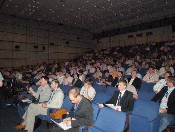 Международный форум «Мир ЦОД 2012»