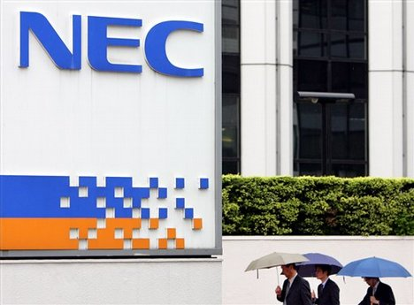 NEC develops energy-efficient server cooling technology