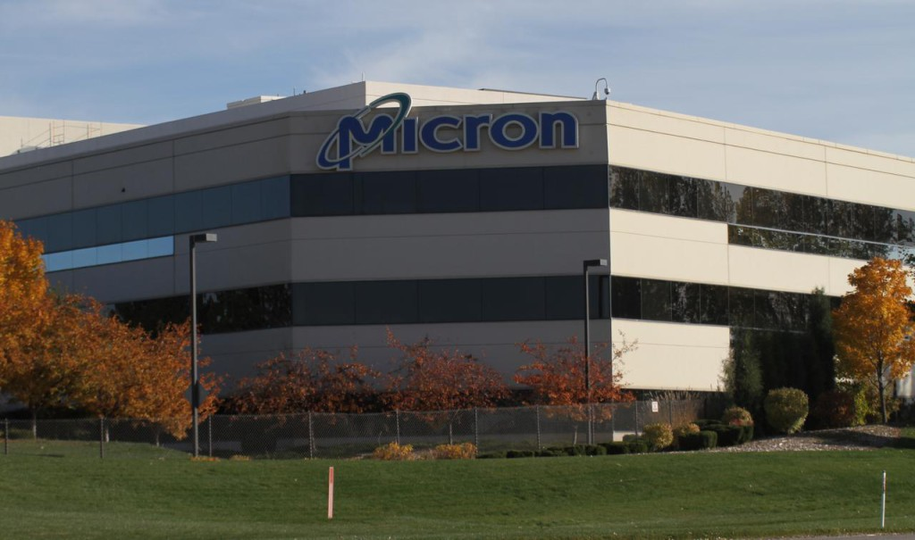 Micron Technology Semiconductor Package New Type of Cooling