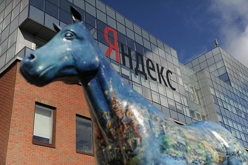 Дата-центр «Яндекса» поможет с отоплением финского города