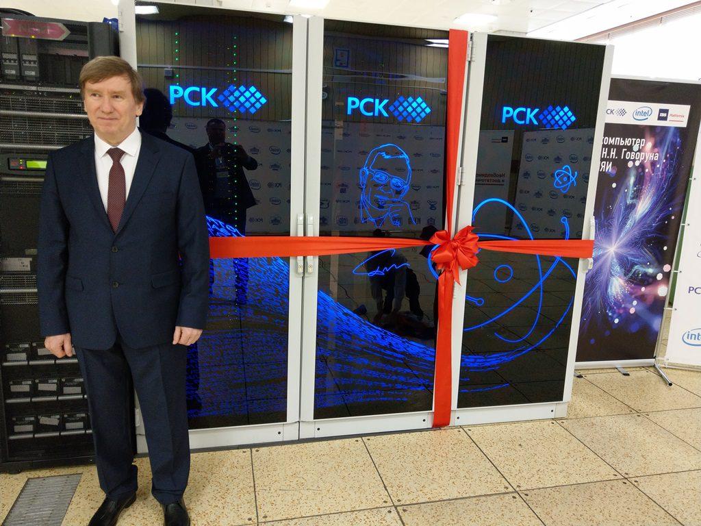 Новый суперкомпьютер имени Н.Н. Говоруна представлен в ОИЯИ в Дубне