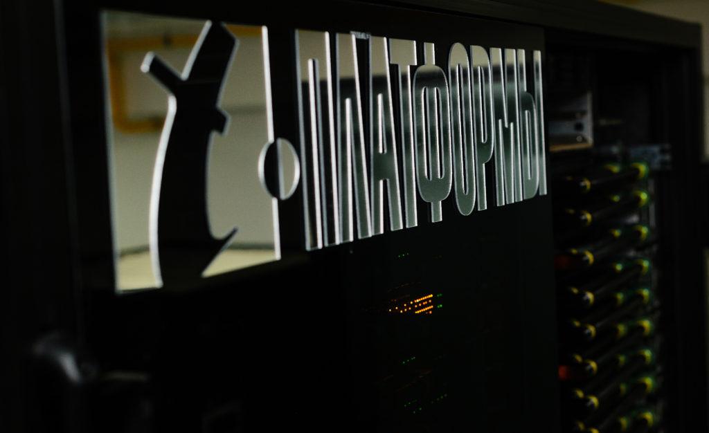 Т-Платформы - единственная российская компания в мировом суперкомпьютерном рейтинге ТОП-500